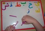 More fun with Arabic