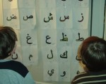 Learning the sounds of Arabic