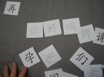 My First Chinese Reader practice