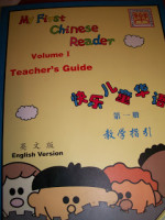 Learning Mandarin using Better Chinese materials