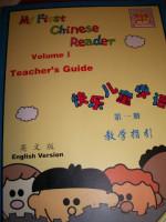 Learning Mandarin using Better Chinese materials