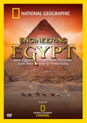 engineeringegypt