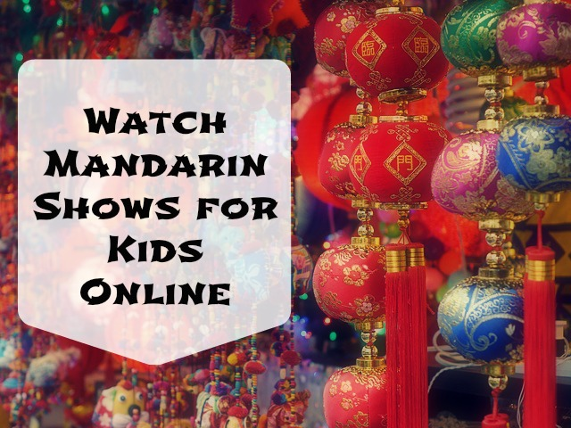 Watch Mandarin Shows for Kids Online